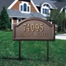 Providence Arch Standard Lawn Address Plaque - Two Line - 1307
