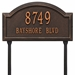 Whitehall Providence Arch Standard Lawn Address Plaque - Two Line