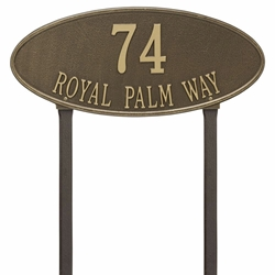 Whitehall Madison Oval Estate Lawn Address Plaque - Two Line