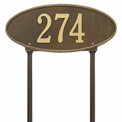 Whitehall Madison Oval Standard Lawn Address Plaque - One Line